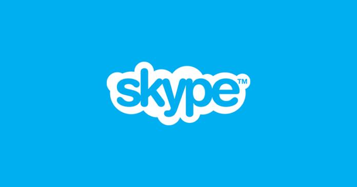 Skype появится возможность записи разговоров