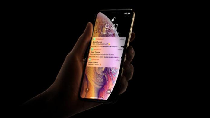 iPhone XS и XS Max в России