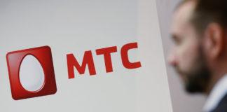 МТС отменил внутрисетевой роуминг