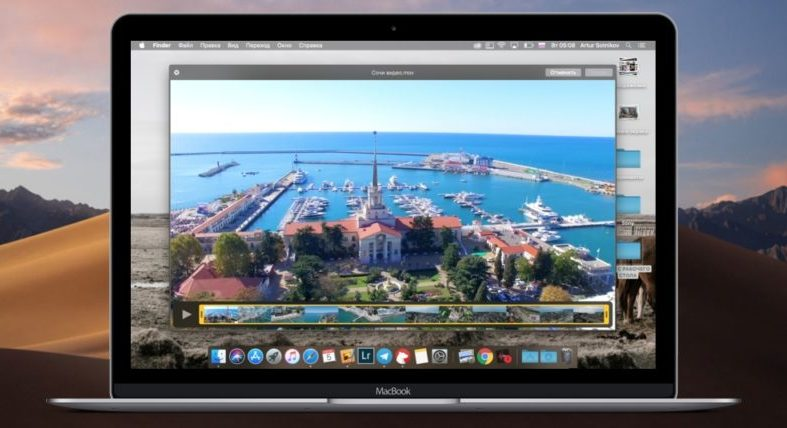 macOS Mojave 10.14 Fast Views