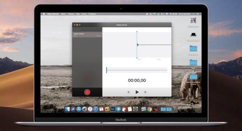 macOS Mojave 10.14 Voice note