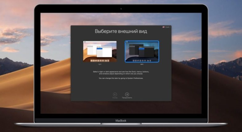 macOS Mojave 10.14 black team