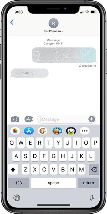 невидимые сообщения на iPhone или iPad