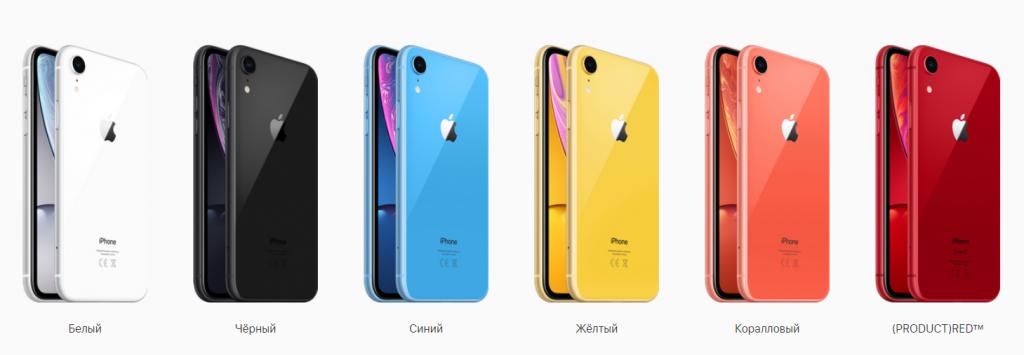 продажи iPhone XR - цена, цвета