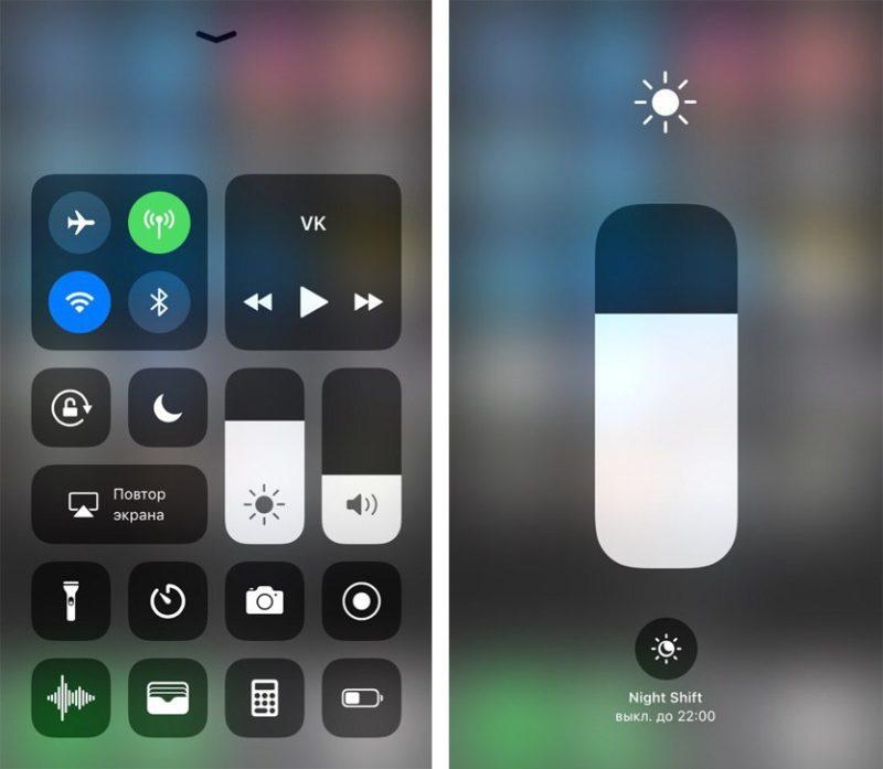 автояркость на iOS