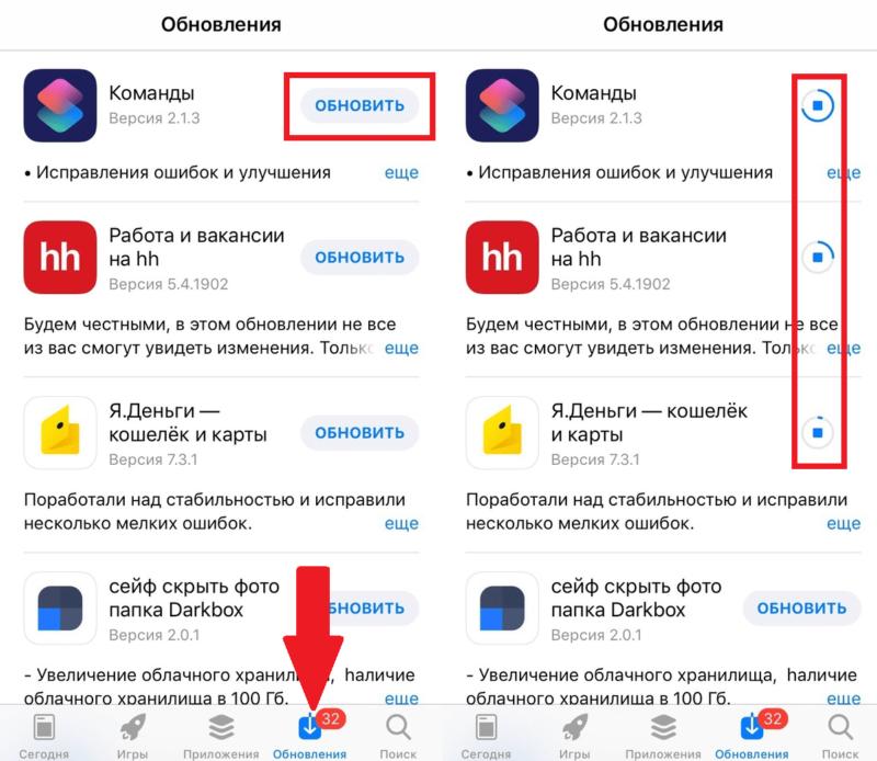 Как вручную обновлять приложения на iOS