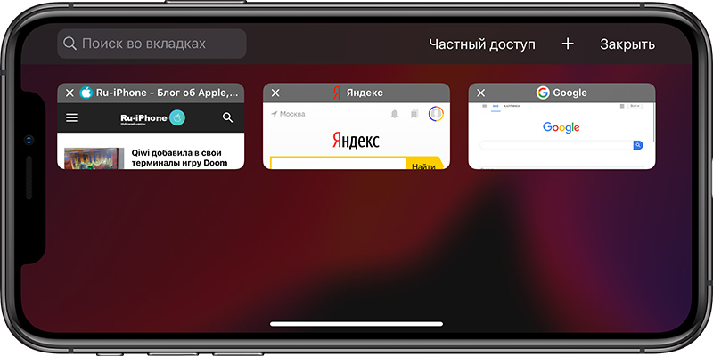 Safari в iOS 13 Ru-iPhone