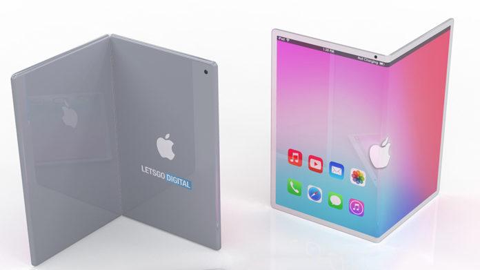 Складной iPad