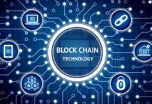 IBM браузер блокчейн