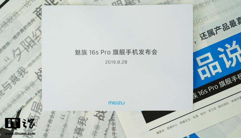Презентация Meizu 16s Pro