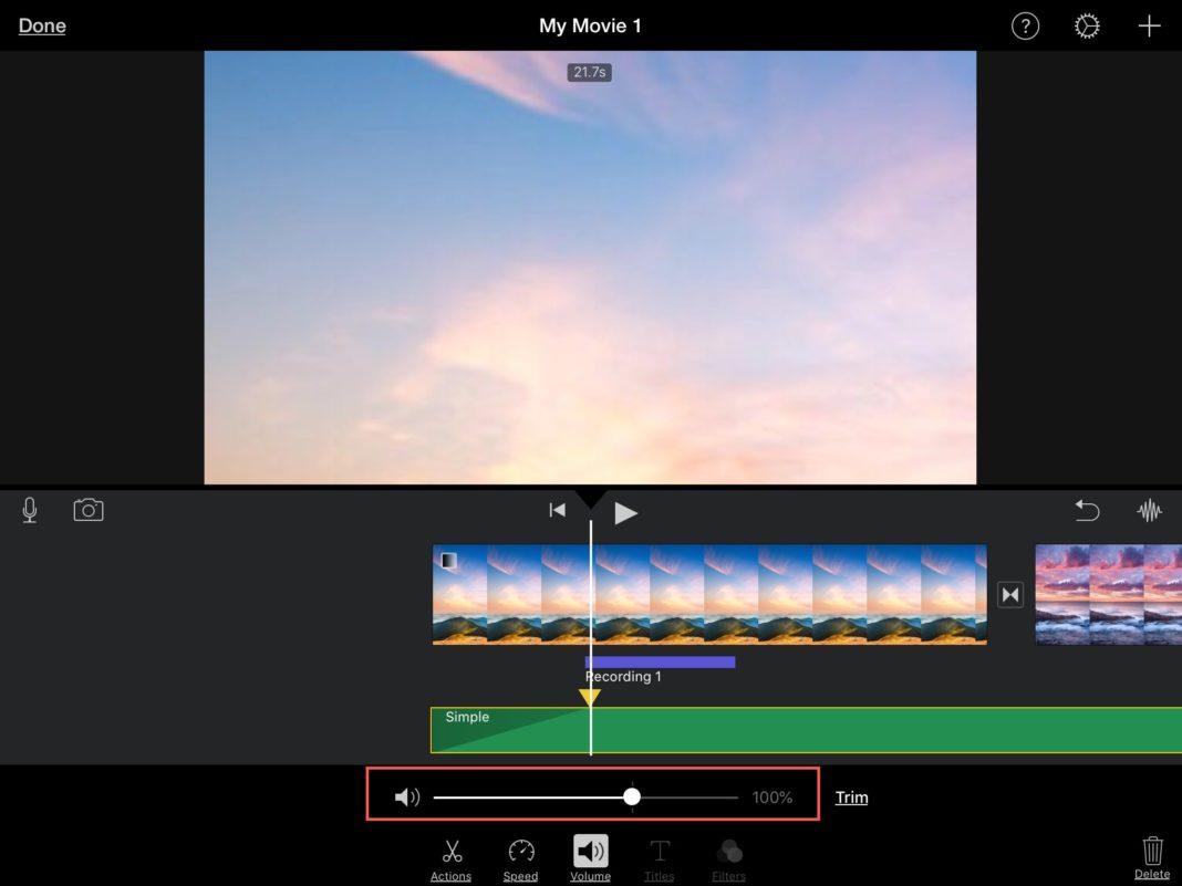Регулировка громкости видеоклипа iMovie на iOS