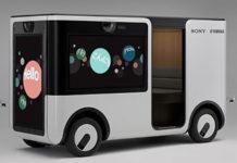 Sony и Yamaha SC-1 Sociable Cart