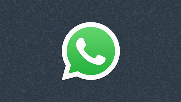 Темный режим в WhatsApp