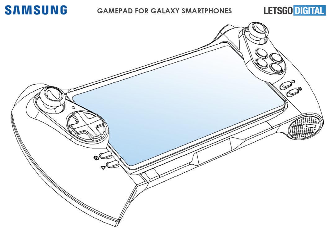 Samsung геймпад патент