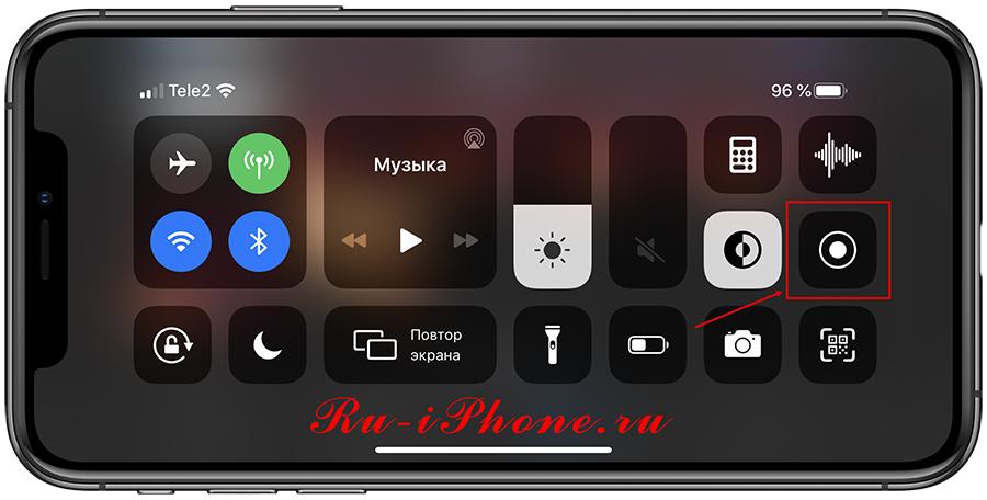 Записываем видео с YouTube на iPhone или iPad