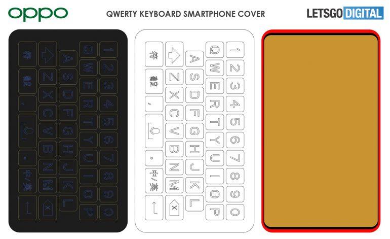 Чехол OPPO со встроенной QWERTY-клавиатурой