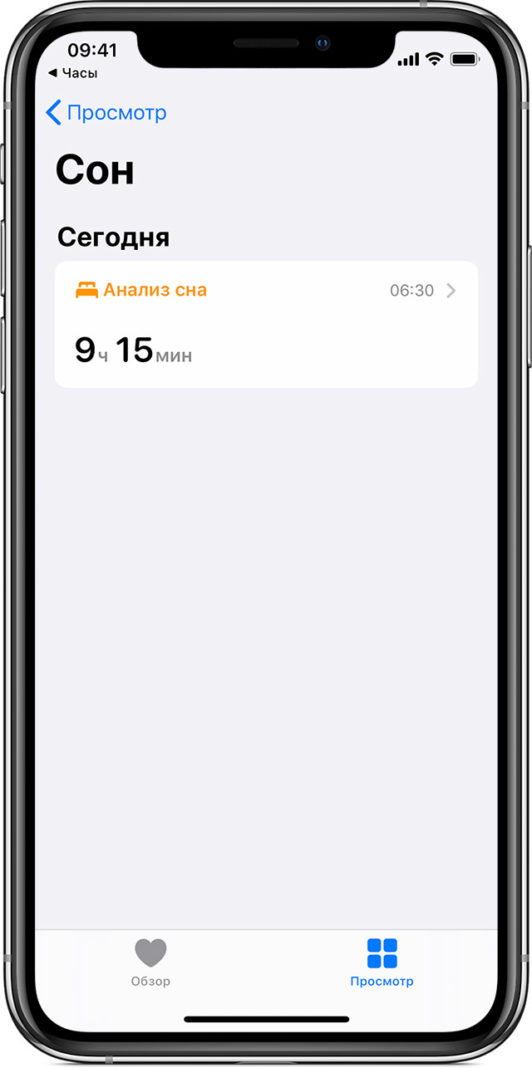 «Режим сна» история iPhone