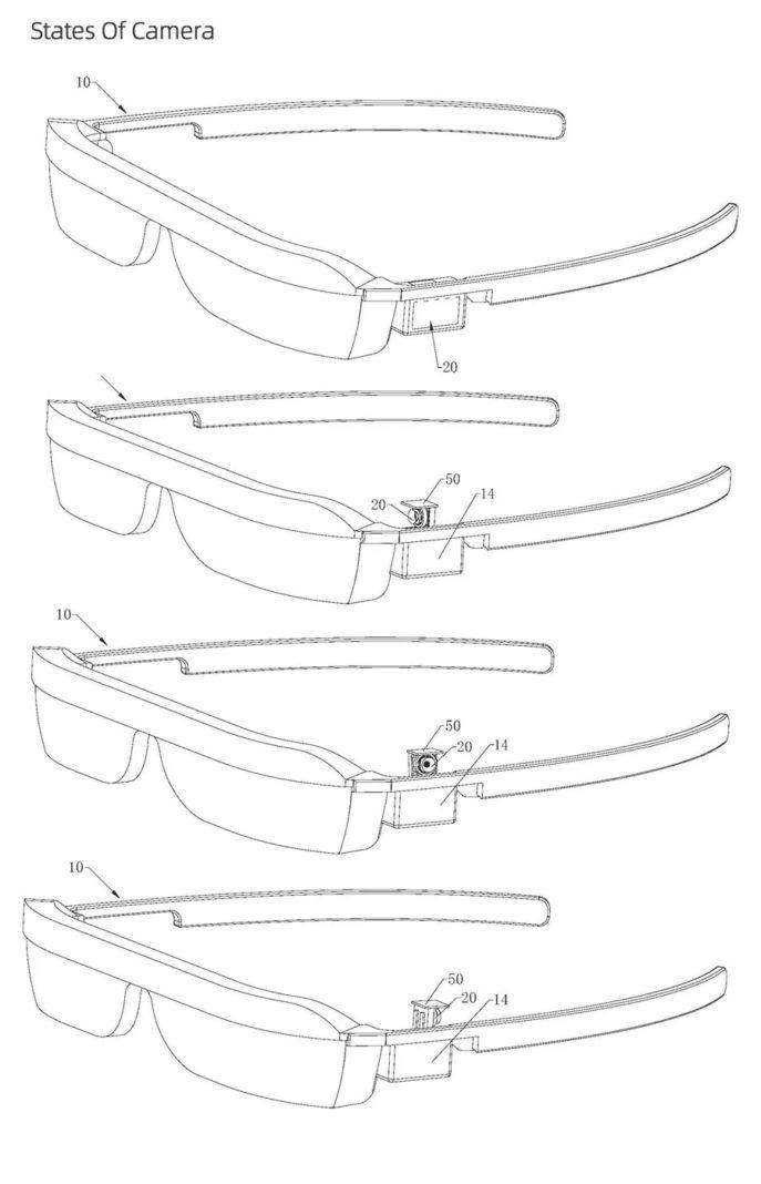 Huawei AR-очки