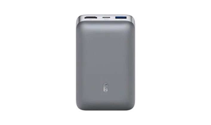 ZMI Multifunctional Power Bank