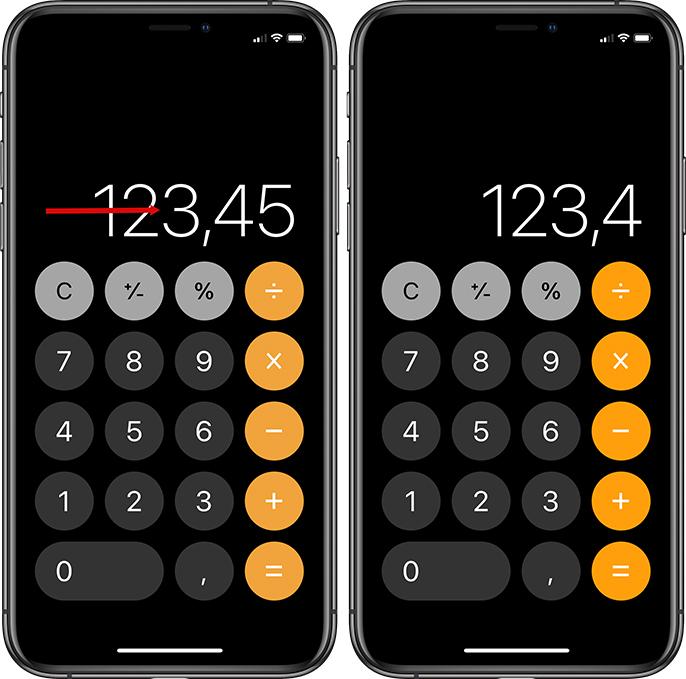 iOS Калькулятор