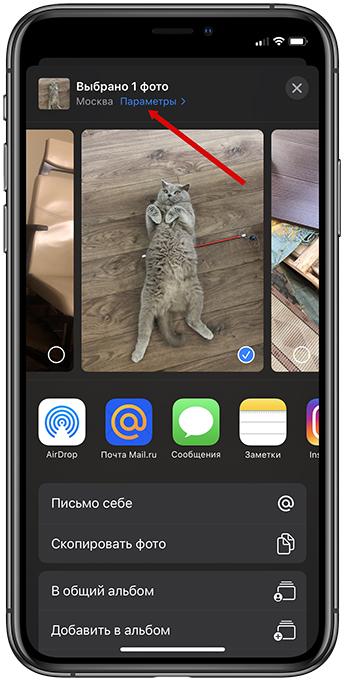 iOS местоположение с фотографий