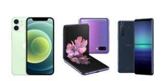 iPhone 12 Mini vs Samsung Galaxy Z Flip 5G vs Sony Xperia 5 II