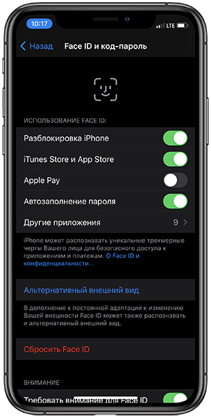 Face ID / Touch ID iOS