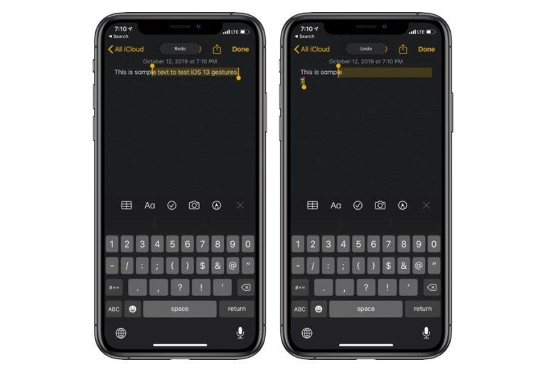 Быстрая отмена и повтор текст с помощью жестов