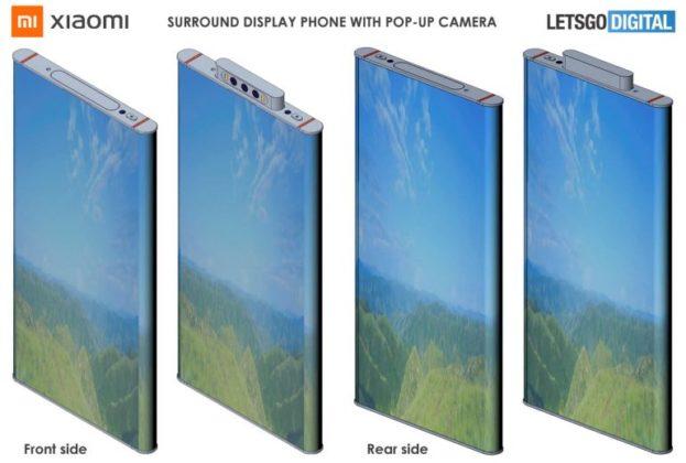 патент Xiaomi