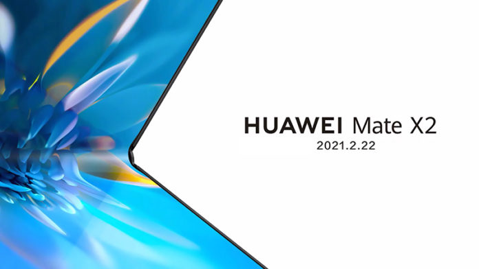 Huawei Mate X2 дата презентации