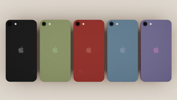 Apple iPod Touch 2021