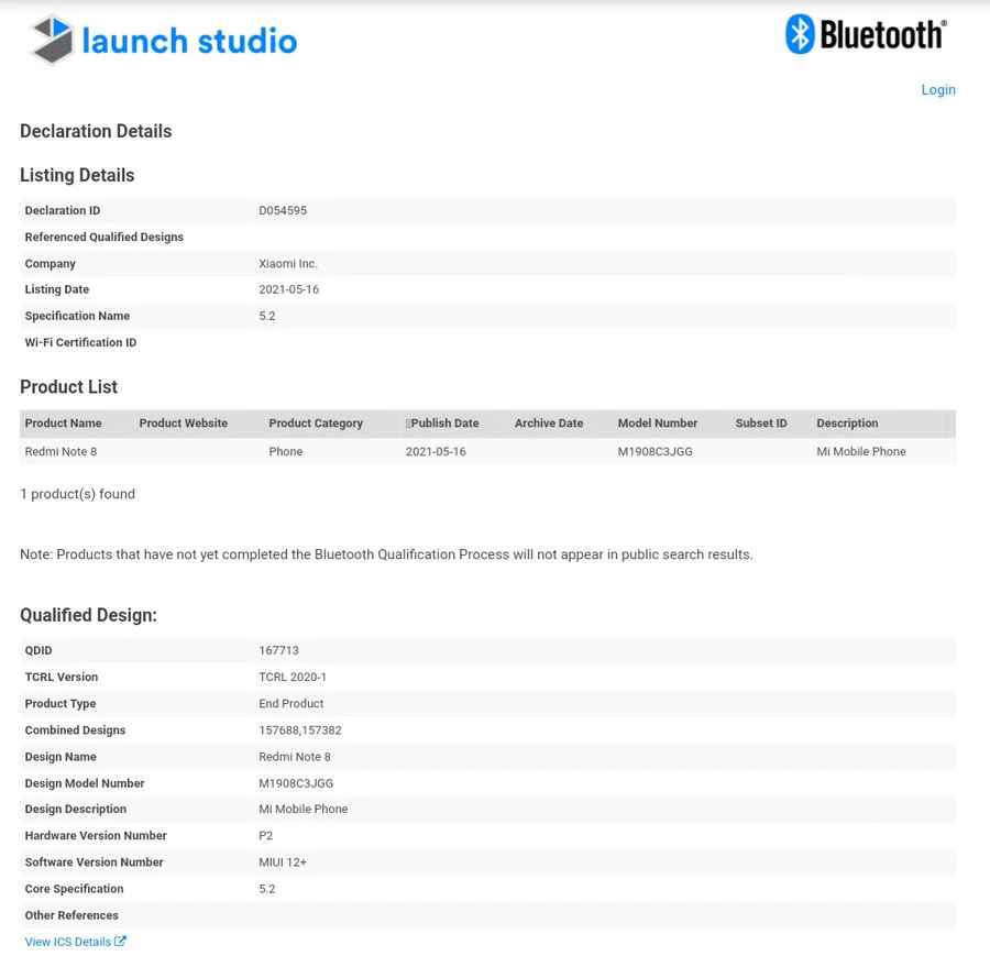 Redmi Note 8 2021 Bluetooth SIG и FCC