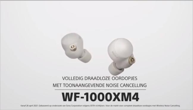 Sony WF-1000XM4 белые