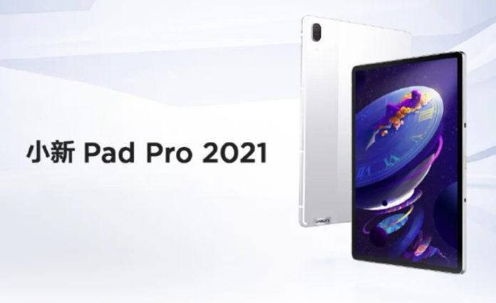 Lenovo Xiaoxin Pad Pro 2021