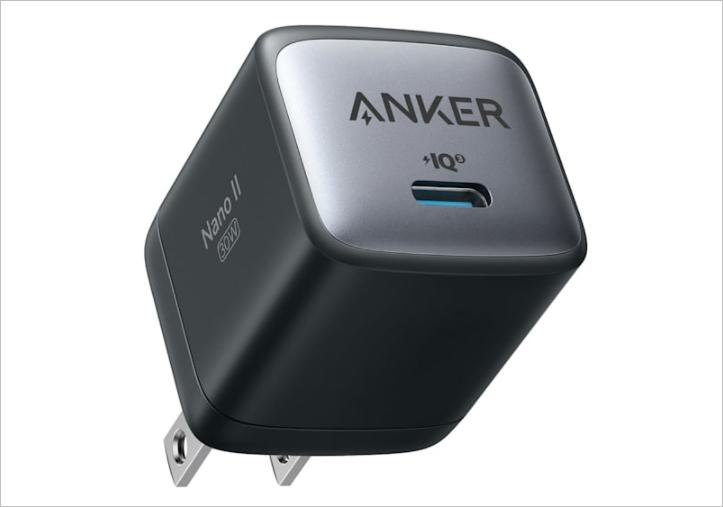 Anker Nano II
