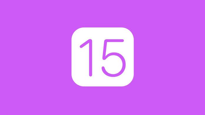 Скачиваем и устанавливаем профиль конфигурации бета-версии iOS 15 или IPSW (ссылки)